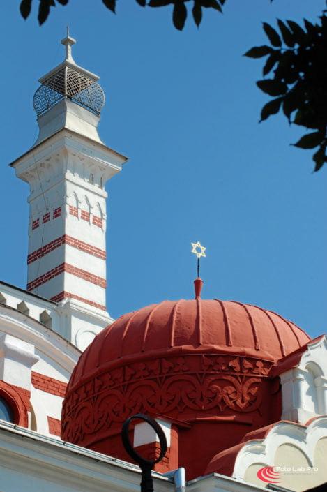 Minareto Sofia